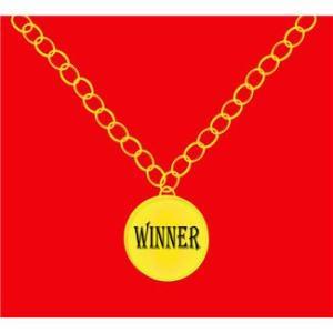Winner Chain